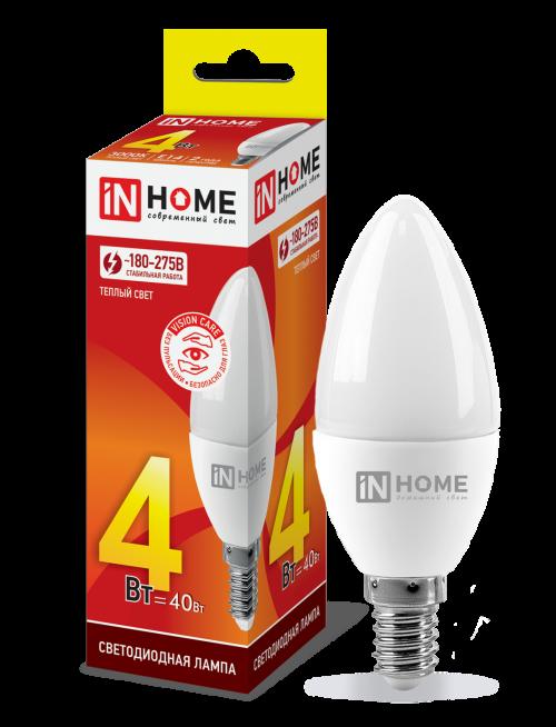 Лампа светодиодная LED-СВЕЧА-VC 4Вт 230В Е14 3000К/4000К/6500K 360Лм