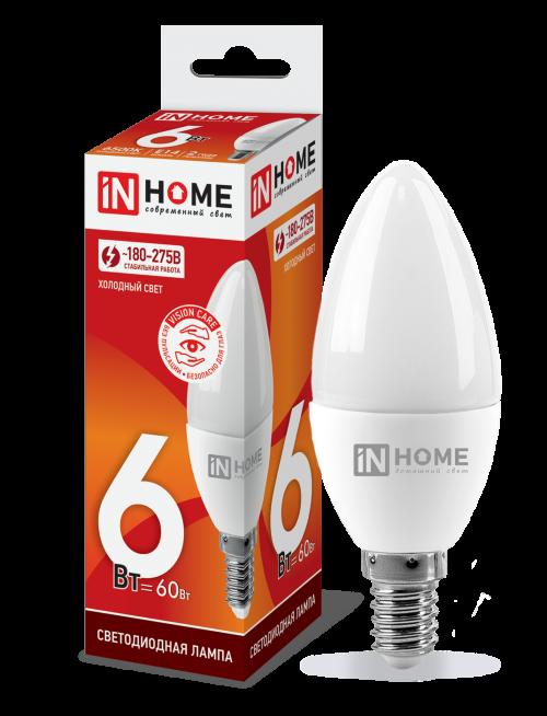 Лампа светодиодная LED-СВЕЧА-VC 6Вт 230В Е14 6500К 540Лм