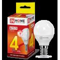 Лампа светодиодная LED-ШАР-VC 4Вт 230В Е14 3000К/4000К/6500K 360Лм