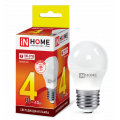 Лампа светодиодная LED-ШАР-VC 4Вт 230В Е27 3000К/4000К/6500K 360Лм