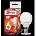 Лампа светодиодная LED-ШАР-VC 6Вт 230В Е14 6500К 540Лм
