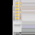 Лампа светодиодная LED-JCD-VC 5Вт G9 3000К/4000K/6500K
