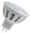 Лампа светодиодная LED-JCDR-VC 6Вт GU5.3 3000К/4000K/6500K